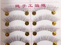 30 Pairs/Lot Reusable Natural and Long False Eyelashes Full Strip Lashes Handmade Makeup Fake Eye Lashes 218 V3007A
