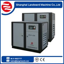 185cfm 8bar new design direct driven industrial air compressor 116psi