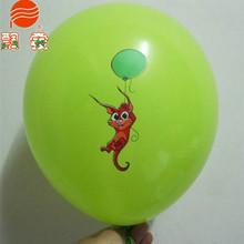 photo printing balloons
