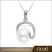 Wholesale free catalogs High end costume magic pearl pendant young girl jewelry