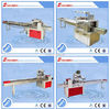 HSH-320 pillow type biscuits/cookie packaging machine