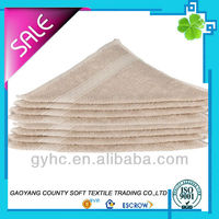 100% cotton plain dyed terry dobby design wash cloth