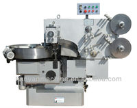 2015 Automatic Hard Candy,Sweets Double Twist Packing Machine/0086-18516303933