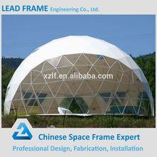 Excelente Calidad Space Frame Acero Domo Geodésico