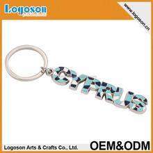 cyprus tourist souvenirs promotional items custom metal alphabet key chain