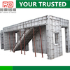 RD 2014 new product materials concrete plywood formwork system