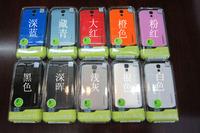 SGP Design Slim Armor Case for Samsung Galaxy I9500 S4