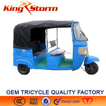 New product china supplier 3 wheel 4 person passenger vehicle price for passenger