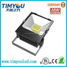Durable hot sale 200w led flood light projector lamp