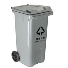 240 liter outdoor plastic recycling wheeled waste container735*567*1086mm