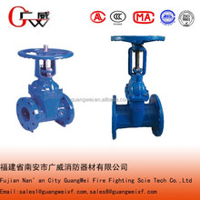 rising and non-rising stem gate valve
