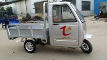 electric cargo tricycle /cargo trike