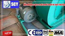 centrifugal fan/fans standard/extractor industrial