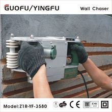 1450W concrete wall cutting machine (Z1R-YF-3580)
