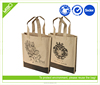 customized colorful flower printing brown foldable paper shopping bag
