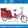 battery powered auto rickshaw / battery operated rickshaw / electric rickshaw parts