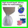 High strenth liquid silicone rubber for mold making