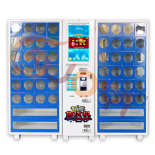 Professional Selling/Slot/Vending Machine with high quality