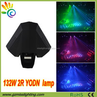 Fashion designing DJ Disco stage Equipment 2R Wizards effect light