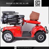 wuxi lightweight BRI-S02 china jmstar scooter 50cc