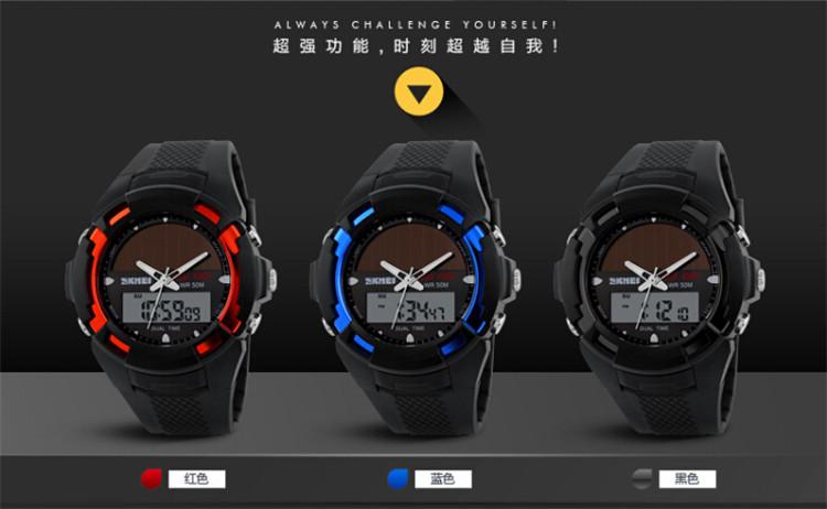 skmei sport watch instructions