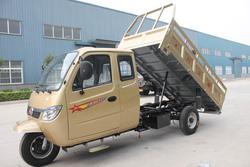 Heavy Duty 650CC Three Wheels Motor Cycle / 2015 New Model Tricycle / 3 Wheels Cargo Truck