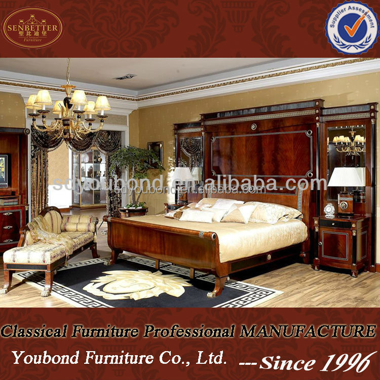 Quality Arabic Wooden Bedroom Set Furniture - Buy Wooden Bedroom Set ...