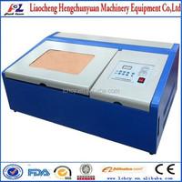 economic type co2 qr code laser engraving machine FL-K40 on non-metal materials