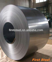 Professional service hot rolled mild steel coil