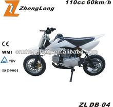 50cc Off-road Dirt bike