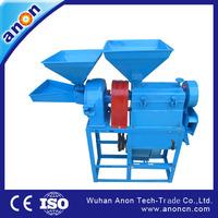 ANON mini rice milling machine/mini rice mill machine