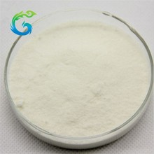 protein powder as a emulsifier in the dairy products.beef protein powder