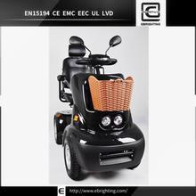 yellow waterproof BRI-S04 trike scooters 500cc