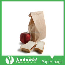 eco-friendly logo printing foil lined kraft paper coffee bags biodegradable