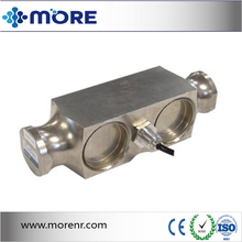 Hot Item weight sensor with industry