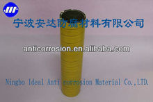 Polyethylene PE Tape for Oil Gas Water Pipe Fittings