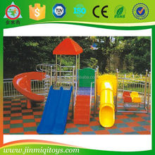 cheap outdoor play structures for kids/kompan play structures/outside slides