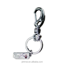 2014 new style personalized couple keychain/fish keychain couple