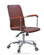 PVC leather swivel massage office chair with gas spring AB-319B-1