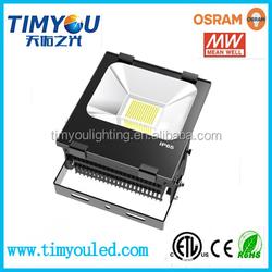 200w 150w 100w 70w 50w led outdoor flood light 100watt