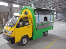 New mobile electric dining car for sale