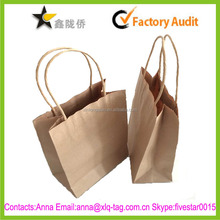 2015 Best price professional customized recyclable kraft paper bag