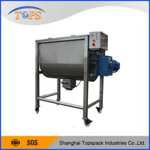 Hot Sale Silica Powder Mixing Machine