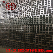 ASTM A53 schedule 80 hs code carbon steel pipe
