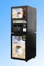 super automatic coffee machine MKK1094