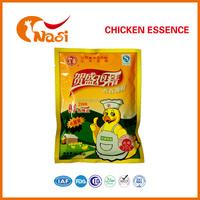 Nasi Chicken Meat Chicken essence Chicken Flavor