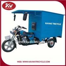 Hot sale new three wheel tricycle/ commercial motorcycle /closed carriage 3 wheel tricycle
