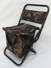 Camo fold stool with toilet seat cover cooler bag