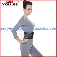 Tourmaline Heated and Magnetic Back Support Lumbar Brace
