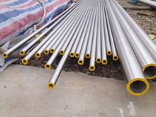 TP316L hollow bar in bright finish